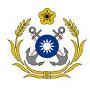海軍司令部(開新分頁)